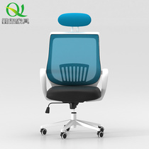 Qin Lang Staff office chair home computer Chair human Engineering head Chair
