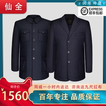 Life jacket men a full set of seven-piece funeral supplies young people modern dress old suit Zhongshan old life clothes
