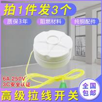 3 шт домашний винтажный кабельный переключатель ручной выдвижной ящик утолщенные лампы однократный шнур электрический свет круглый переключатель 6A250v