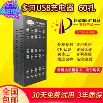 Double 12 discount Ding ke multi-hole charger Porous USB Charger Multi-port charger safe and efficient