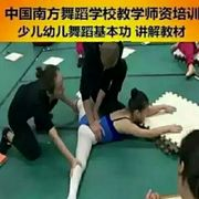 Special offer China South dance school dance basic skills in science teaching master training video full set of information