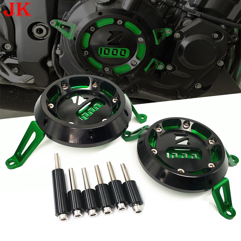 Kawasaki Z1000 SX Z900 Z800 modified engine engine protection cover 邉 cover anti-fall block