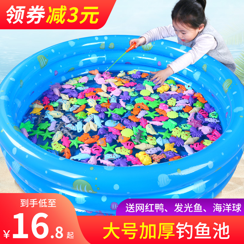 Children's Fishing Toy Pool Set Children's Water Playing Baby Magnetic Fishing Rod 3-12 Years Old Men and Women's Intellectual Toys Fishing