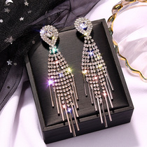 Fashionable lady is luxurious full get tassel earring female 2021 new style South Korea web celebrity long money temperament ear nail ear act the role of article tide