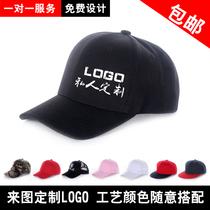 Chapeau personnalisé logo Casquette de baseball à bords plats hip-hop chapeau broderie soleil chapeau diy pêcheur Chapeau Hip-hop équipe chapeau