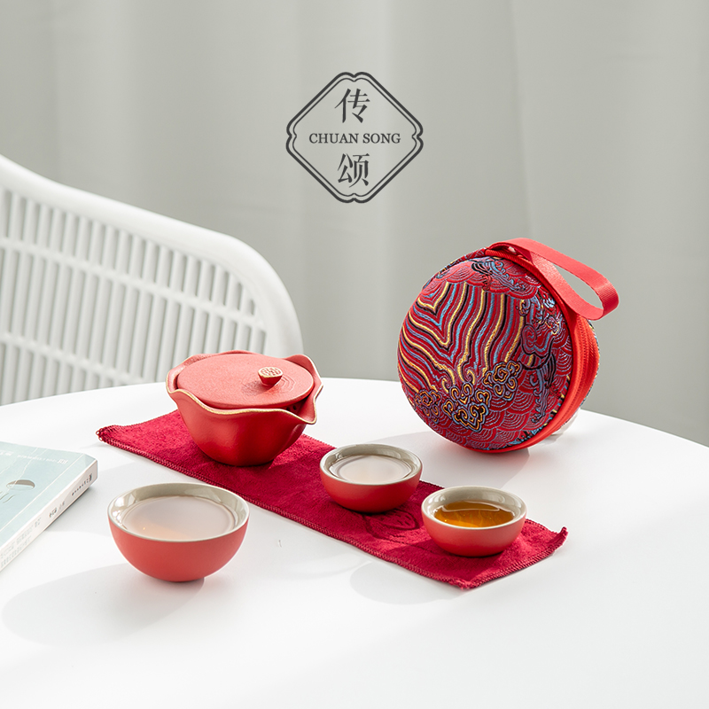 Travel Express Cup Tea Set Japanese Ceramic Tea Cup Simple one pot three cups small set office portable bag