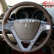 Steering Wheel Cover From The Best Shopping Agent Yoycartcom - Acura steering wheel cover