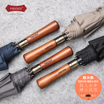 Japanese double-decker oversized retro business simple wooden handle hook wind and rain resistance automatic male and female long handle umbrella