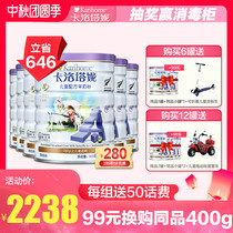 (No official website points) New Zealand imported Carlotani infant milk powder 4 paragraphs 900g x 6 cans