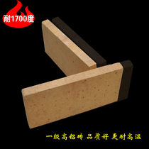 First class high aluminum refractory brick burning gold and silver copper jewelry processing welding thermal insulation welded tile Furnace Boiler stove Dedicated