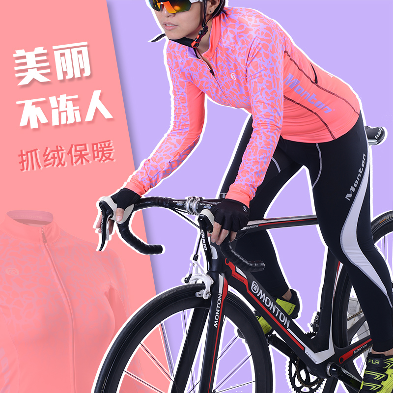 Monton Pulse Autumn and Winter Cycling Suits for Women with Fast Dry Thickened Grasping Long Sleeve Warm Long Sleeve Top