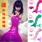 Mermaid princess with hot Korean children tail fins set clothing baby swimwear bikinis girls