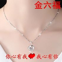 Golden Six Fortune Jewelry platinum necklace PT950 collarbone necklace 18K Platinum necklace women pendant Girlfriend Gift