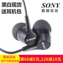 Sony original PSV headset MH750 in-ear wire-controlled headphone earplugs 3DS PSP Headset
