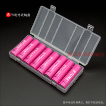 High-quality 8 battery packing box.