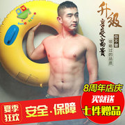 Adult men and women swimming ring thickening inflatable lifebuoy increase children underarm seat adult swim ring ring floating ring