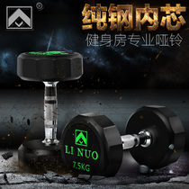 Gym dumbbell mens special fixed 5kg50 kg home commercial fitness equipment professional dumbbell plastic bag