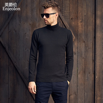 The British Grand turtleneck sweater and simple color cold warm sweater sweater slim shirt