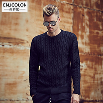 British Viscount head and simple Jacquard youth solid color sweater