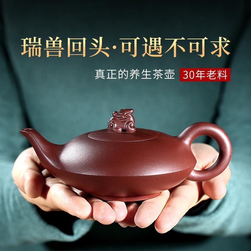Gu Yuetang Yixing purple sand pot set pure handmade authentic household teapot kung fu tea set teapot to make teapot home animal pot