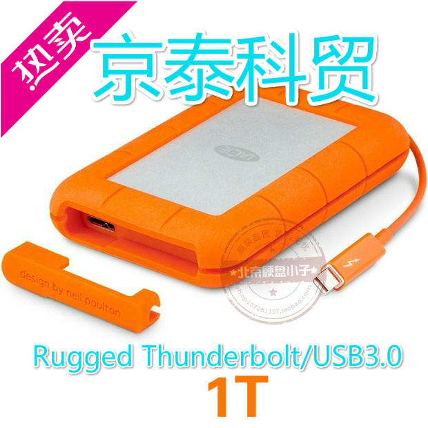 Les LaCie 1TB 2TB 4TB Rugged Thunder 2 Generation / USB3.0 Mobile Hard Drive 1t2t4t SF