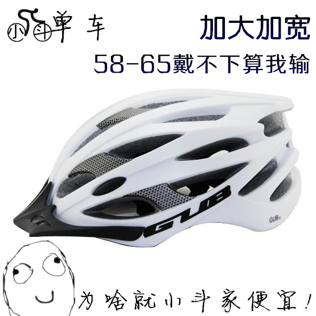 GUB DD Datouwei Mountain Bike Highway Bicycle Increased Riding Helmet Formation for Men and Women