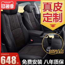 Leather car seat cover fully surrounded seat cushion four seasons universal cushion Summer custom-made special all-inclusive flip fur seat cover