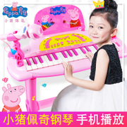 Pig Peggy Young Child Keyboard 3-6 лет 1 Девочки Девушки Baby Beginner Beeen Le Small Piano Toys