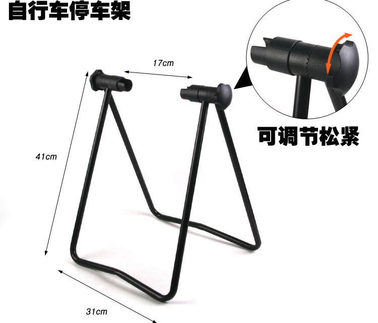 Bicycle Rack Mountain Bike Display Rack Death Fighting Maintenance U-type Accessories Road Car Bracket