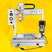 Desktop three-axis platform automatic dispensing machine drop glue machine four-axis plus hot glue machine glue coating machine