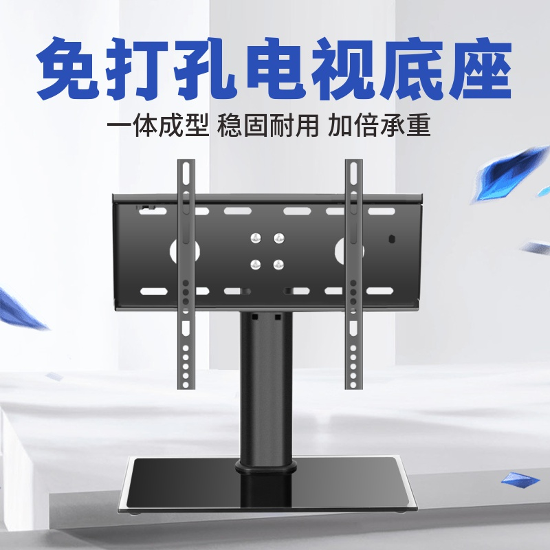 Universal universal LCD TV base bracket no punch height lift desktop display hanger