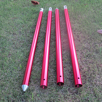 Tent pole tent pole aluminum support bar bold 33mm thickened stays sun canopy frame Pole 2 8 meters