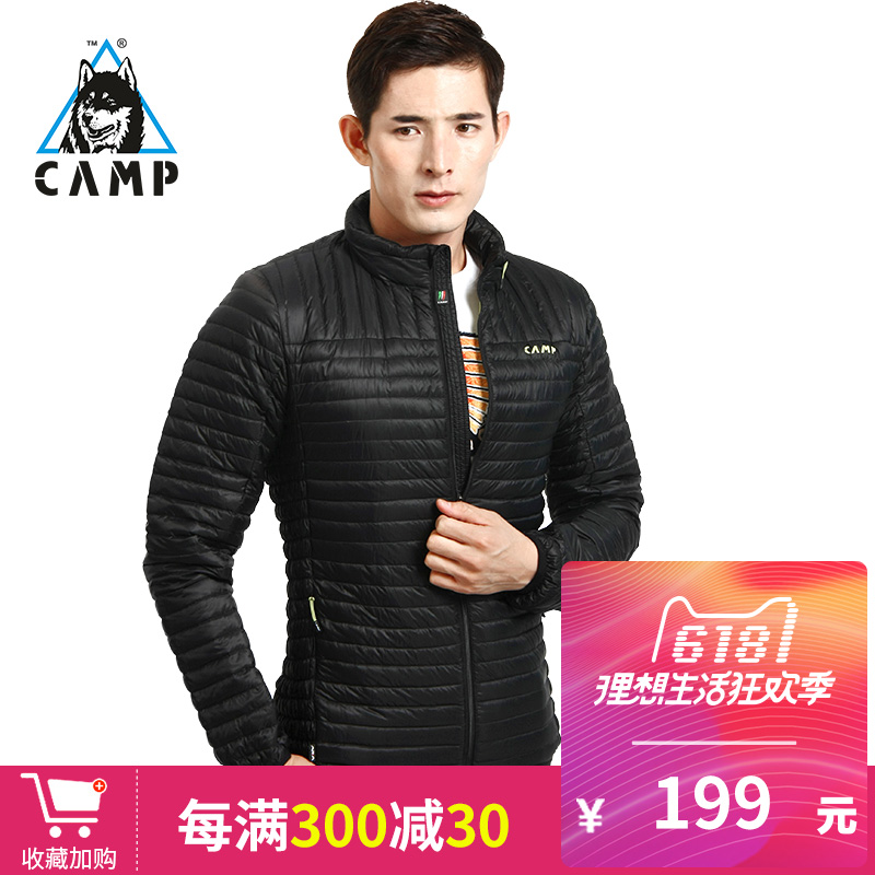Italian CAMP Fashionable Light Outdoor Sports Leisure Down Garment Men's and Women's Wind-proof and Air-permeable Down Garment