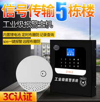 Ling smoke fire alarm system GSM wireless remote networking three kilometers host fire alarm system