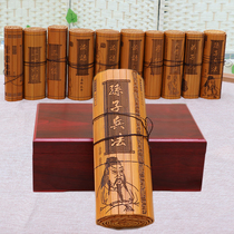 Bamboo Book Moral Sutra of the martial arts 36 lanting order disciple Gauge Cultural Gifts Custom Logo