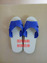Taiwan original Baixiong brand blue and white slippers Red and white slippers home drag durable without plasticizer shot 2 pairs