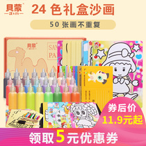 Sand painting children color sand creative rocking sand girl gift box set handmade scraping painting puzzle toys