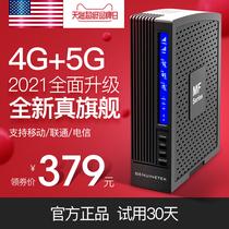 Mobile signal enhancement Reception enhancement amplifier expansion Mobile Unicom telecom entrepreneurs with 4G5G three-network integration