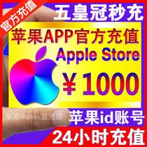 (Можно удвоить)номинал 1000 юаней