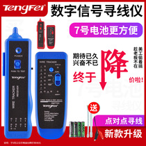 Ascendas finder finder network tester signal test network route pass tester cable checker telecommunications multi-function patrol machine set liner crystal head