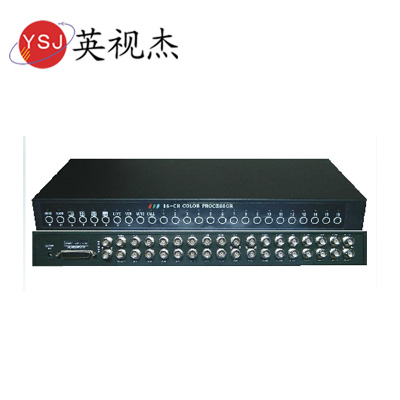 [The goods stop production and no stock]Yingshijie full-time real-time image processor 16 screen splitter monitor dedicated 16-channel screen segmentation