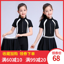 Childrens bathing suit girl girl conjoined skirt girls 6-8-12-15 years old winter professional training swimsuit