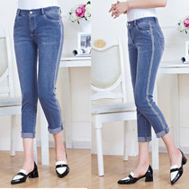 Light volume in spring and summer foot nine middle-aged MOM jeans jeans women plus size slimming high waist stretch jeans women