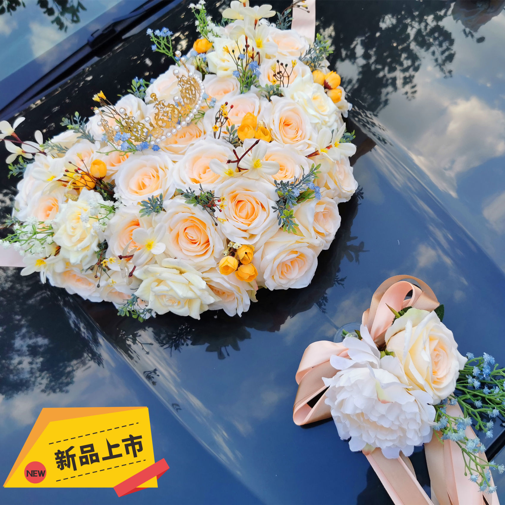 Han-style Sen main knot wedding car decoration head flower set creative wedding simulation head car pull flower supplies full set
