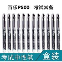 Japan Bai le pilot neutral pen bl-p50 P500 0.5mm Test dedicated pen 12