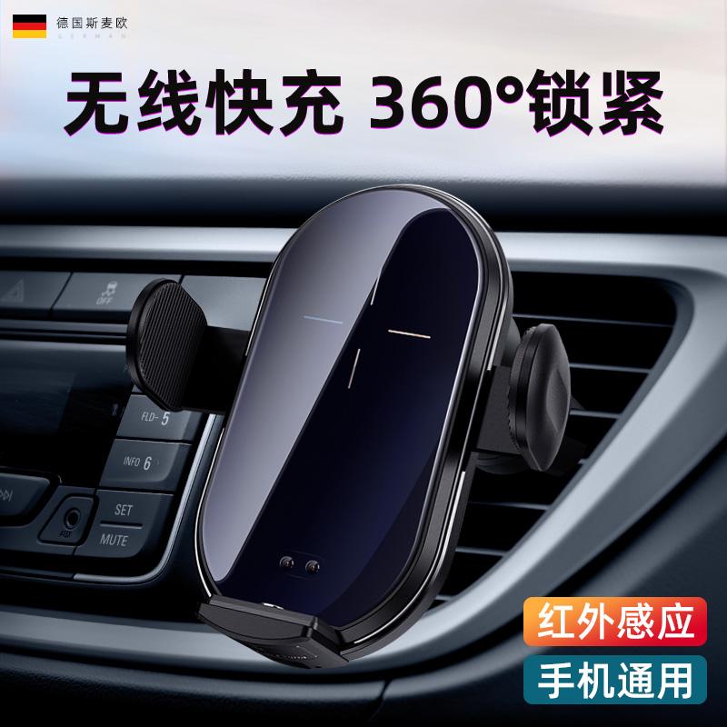 Беспроводная быстрая зарядка Автомобильное зарядное устройство для мобильных телефонов автомобиль с внутренней навигацией для поддержки многофункционального держателя крепления