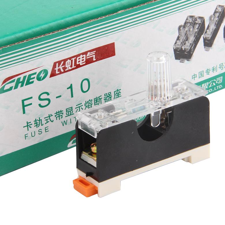 6×30mm fuse seat Changhong FS-10 glass insurance tube rail base FS-101 fuse bottom box