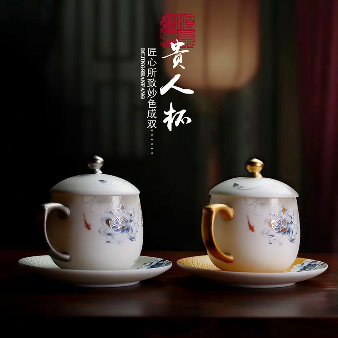 Wajingshan Room Court Fengyang Fat Jade Lady porcelain tea cup Chinese ceramic water cup with a cover mark cup beautiful color Qinghuan