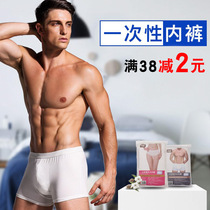 10 disposable underwear mens and womens travel flat angle sterile cotton travel cotton maternal postpartum paper leave-in shorts