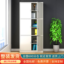 Tongshuangjie filing cabinet iron cabinet financial certificate Cabinet information Cabinet Office with lock cabinet steel A4 filing cabinet